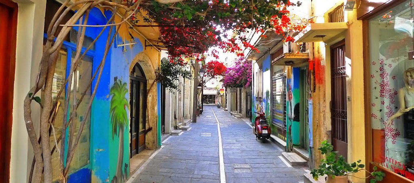 Rethymno City Streets